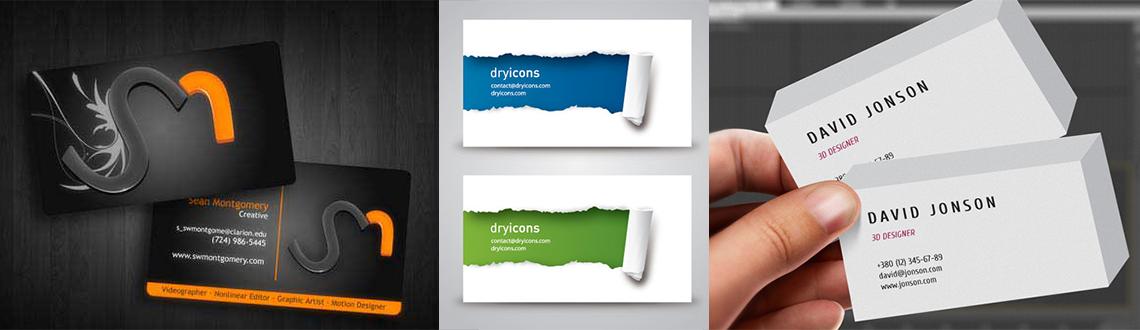 3-измерни-визитки