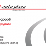 Auto-Plaza