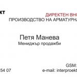 interproekt
