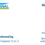 montecanal