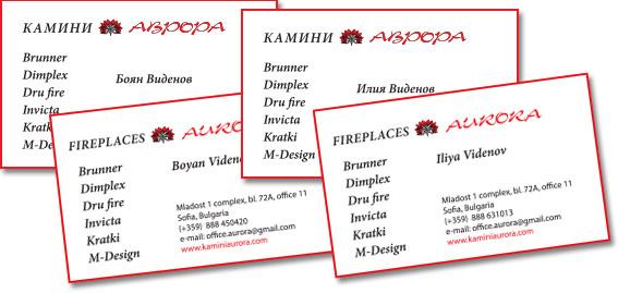 Kamini_Avrora_za_site